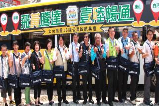黃16線大台南公車第111條路線「黃16線」今日復行首航。(圖/台南市政府提供)