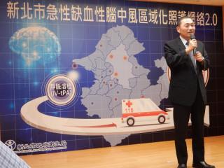 副市長侯友宜宣布啟動急性缺血性腦中風區域化照護網絡2.0版。(圖/記者黃村杉攝)