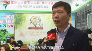 廣東電視台於美博會採訪總經理簡光廷先生。(圖/翻攝自騰訊視頻)