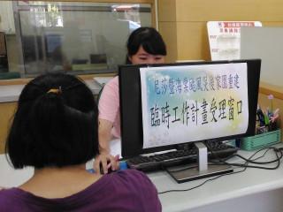 勞動部啟動臨工計畫222職缺,助尼莎海棠災民加速重建。