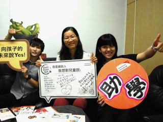 資助人陳夢如(右)、余老師(中)將愛心化作行動,幫助更多孩子完成求學之路。