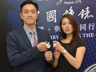 總值億元以上的50餘只高級腕錶,台南中國鐘錶展出。