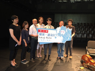 由韓、日聯合製作的《解密。潘朵拉》9月2日、3日於臺中國家歌劇院演出。(記者賴淑禎攝)