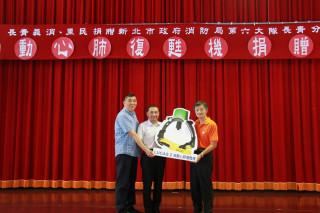 捐贈典禮由新北市侯友宜副市長代表受贈,並回贈感謝獎牌。(圖/記者黃村杉攝)