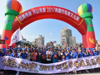 「桃園母娘文化節」系列活動中的「千人環保祈福嘉年華」健走活動,吸引2,000位民眾到場參加。