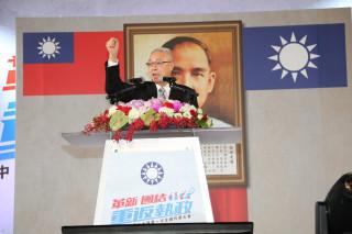 吳敦義就任國民黨主席 重申92共識與反台獨(圖/取自國民黨官方網站)
