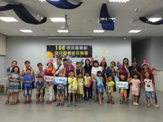 臺南市鹽埕圖書館首次舉辦夜宿活動,留下難忘的美好回憶