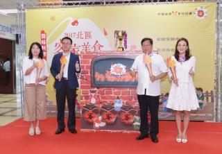 鄭市長表示,「2017北區客家美食料理比賽」分為「客家等路大賽」及「戰醬料理大賽」2個主題。