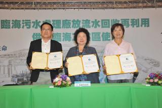 高市府與內政部、經濟部共同推動下,21日共同簽署臨海污水再生水廠MOU。(圖/記者許凱涵攝)