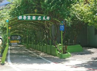 板橋福翠里綠色走廊及體健設施,並加入動物元素的3D藝術彩繪牆面,成為民眾打卡及運動休閒熱點。(圖/記者黃村杉攝)