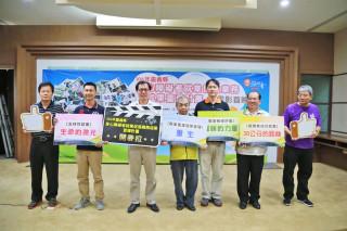 重視身障者就業需求 嘉義縣社會局推微電影宣導