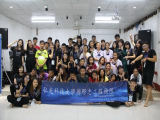弘光科大國際志工24名師生,今年暑假遠赴泰北清萊偏鄉 發揮專長  把自己編的教材毫無保留的傳授給幼童,此行學生皆感有收獲及心得 。(記者陳榮昌攝)