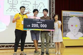 教育部技職司楊玉惠司長(右1)頒發評審團大獎予國立台北科技大學 「MEIT」團隊。