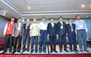 桃園市長鄭文燦出席「2017桃園市太陽能源論壇」。