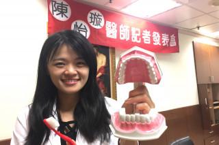 麻豆新樓醫院每星期開一次齒顎矯正特別門診,由取得衛福部齒顎矯正專科醫師資格的陳怡璇醫師駐診。(圖/記者黃芳祿攝)