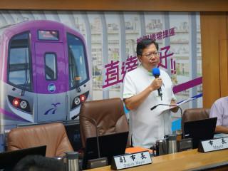 桃園市長鄭文燦於市政會議中表示,因應桃園市升格,市府考慮增設二局一處。