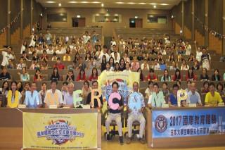 長榮大學國際夏令營活動,7國16妹姊校參加。