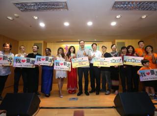 市長朱立倫23日出席新住民節目-「幸福新民報」開播記者會。(圖/記者黃村杉攝)