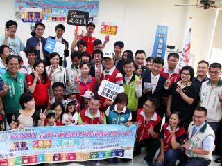 菁英國際青年商會、安平區公所,9/24舉辦「親子淨灘、音樂、美食」公益活動。