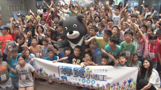 探索館研習營 培育小志工導覽台北城