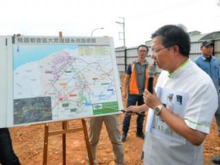 桃園市長鄭文燦,視察捷運綠線G04、G03車站站址。