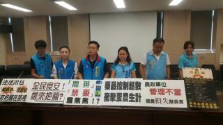 彰化縣議會國民黨團召開「毒蛋再現、食安不見」記者會, 抨擊中央檢驗慢半拍。