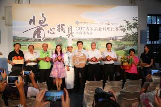 (圖說三)楊副主委與四區長官及小農合影 2017客家美食料理競賽正式起跑