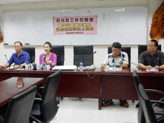 芝麻醬工廠馥宇行老闆23日由議員李婉鈺陪同舉行記者會。(圖/記者黃村杉攝)