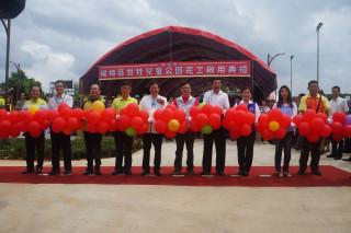 桃園市長鄭文燦出席楊梅區甡甡兒童公園完工啟用典禮。