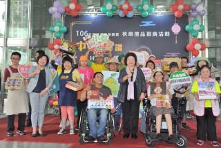 ▲高雄市政府24日舉行「106年身障團體秋節禮盒推廣會」。(圖/記者郭文君攝)