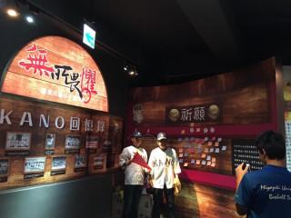 「嘉農前進甲子園」特展 展期延至9月底