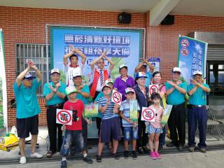 桃園市楊梅區衛生所結合楊梅區瑞原社區關懷據點推動無菸環境。