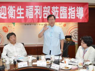 衛生福利部長陳時中(左)訪視桃園市政府衛生局。