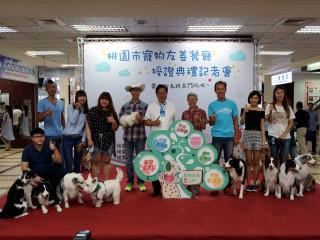 桃園市長鄭文燦於記者會中親自為寵物友善餐廳業者授證。