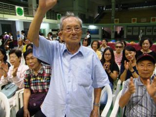 員林國小建校120周年 93歲老師返校與校友歡慶生日