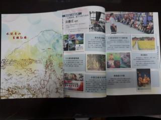 校刊第 20 期作品「情繫紅樓」
