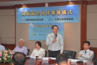 台塑董事長林健男與勞動部長林美珠、縣長李進勇共同出席安全伙伴宣言記者會。(記者劉以宣拍攝)