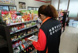 桃園衛生局提醒民眾,選購祭拜供品時,應向信譽良好之廠商選擇有明確標示、來源清楚的產品。