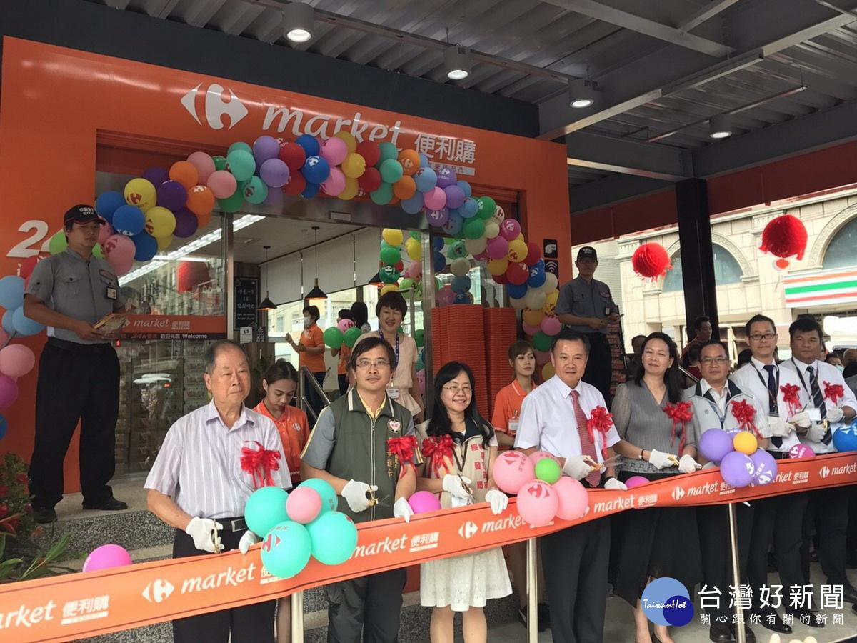 桃園市第4家 家樂福便利購超市龍安店開幕