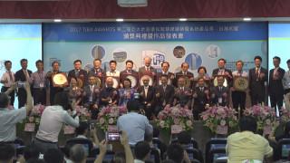 亞太綠建築台灣初選頒獎 企業創新.智慧化導向