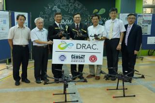 長榮大學結合經緯航太科技公司成立無人機研究與應用中心,31日,在長榮大學舉辦簽訂MOU成果展示。