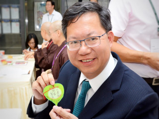 桃園市長鄭文燦。(資料相片)