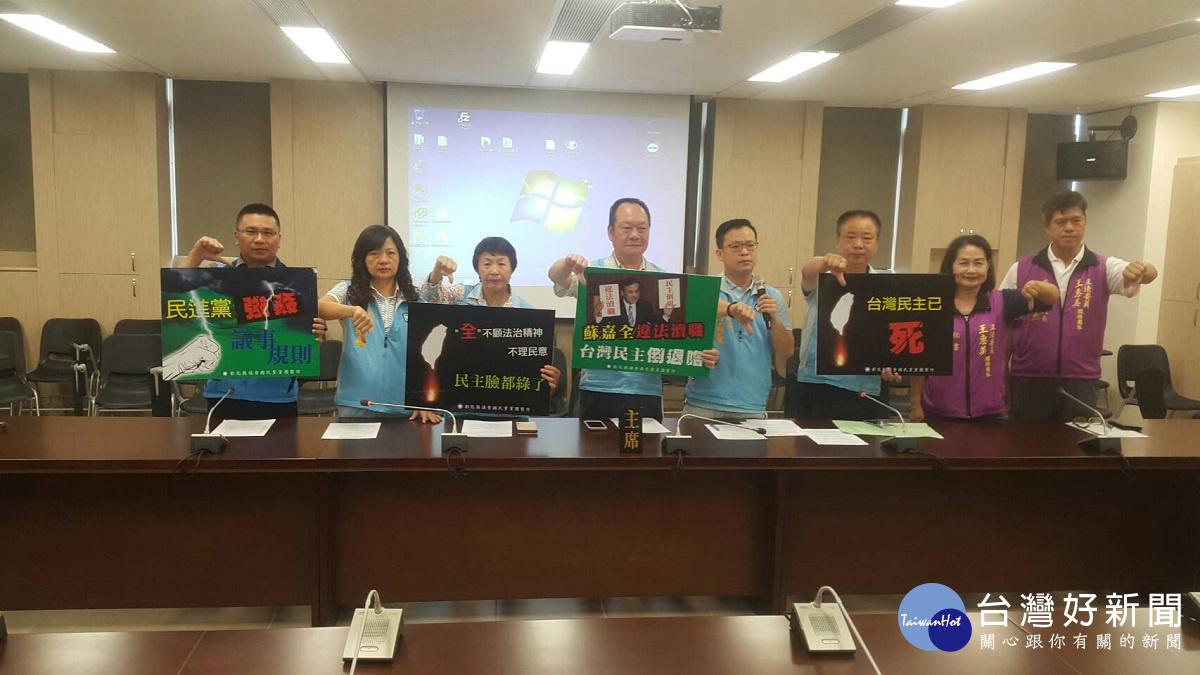 立院通過前瞻預算 彰化縣議會國民黨團批獨裁復辟