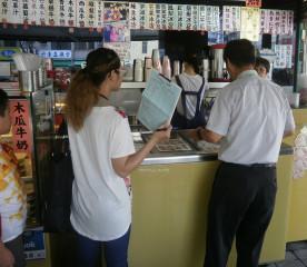 衛生局會同消保官抽驗夏季飲冰品及青草茶葉咖啡等原料。(圖/記者郭文君攝)
