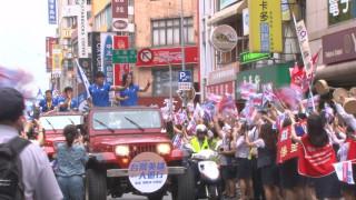 台灣英雄大遊行HIGH翻  3萬群眾集結歡呼