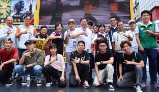 桃園市長鄭文燦出席「2017桃園亞洲國際青少年街舞錦標賽」。