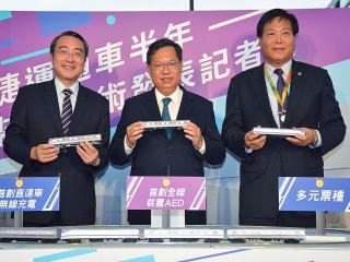 桃園市長鄭文燦為桃園機場行李轉盤區內的「機捷裝置藝術」揭幕。