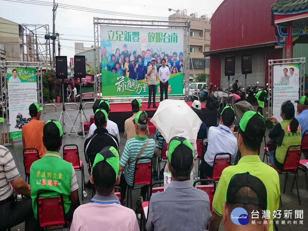全國最高票的立委角逐台南市長 陳唐山力挺王定宇