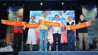 桃園市長鄭文燦出席「2017桃園市原住民族國際音樂節」閉幕式。