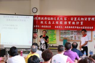 南投市長宋懷琳期盼透過訓練增強志工的能力。